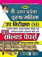 Kiran Uttar Pradesh Police Sub Inspector (SI) Exam Solved Papers (Civil Police, Platoon Commander, PAC & Fire Brigade Officer) (2698)