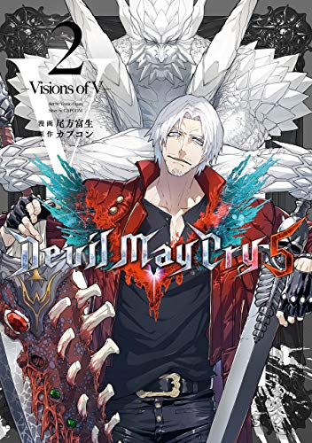 Devil May Cry 5 – Visions of V – 2巻 (LINEコミックス)