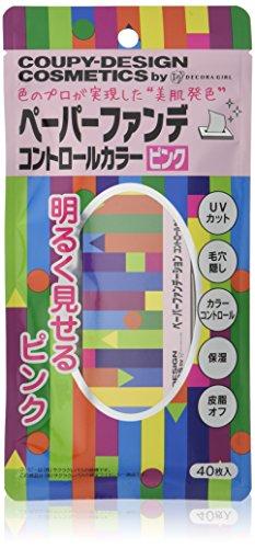 クレアモード デコラガール ペーパーファンデ コントロールカラー ピンク 40枚入