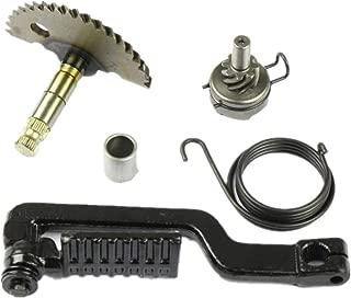 Amyli Kick Start Gear Shaft Rebuild Kit Idel Gear for 4 stroke GY6 50cc 60cc 80cc 139QMB Motors Scooter