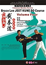 Bruce Lee Jeet Kune Do Course Volume 4- Chinese Wushu Series