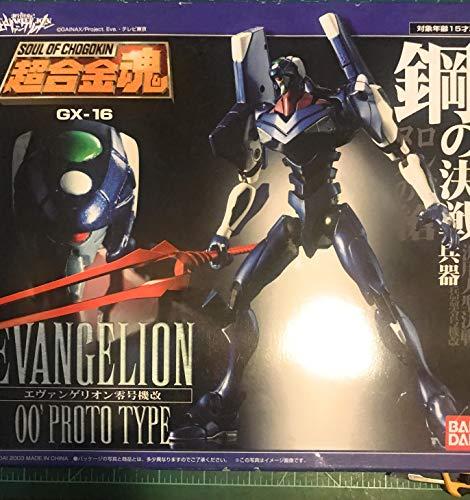 Soul of Chogokin: GX-16 Evangelion 00 Prototype Diecast Figure