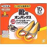 オンパックス 靴用 カイロ 15足入 【日本製/持続時間約5時間】