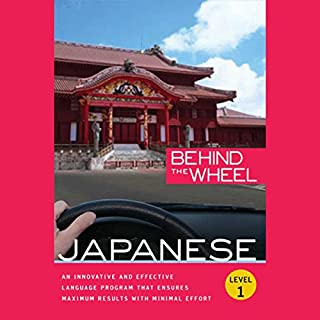 Behind the Wheel - Japanese 1 audiobook cover art