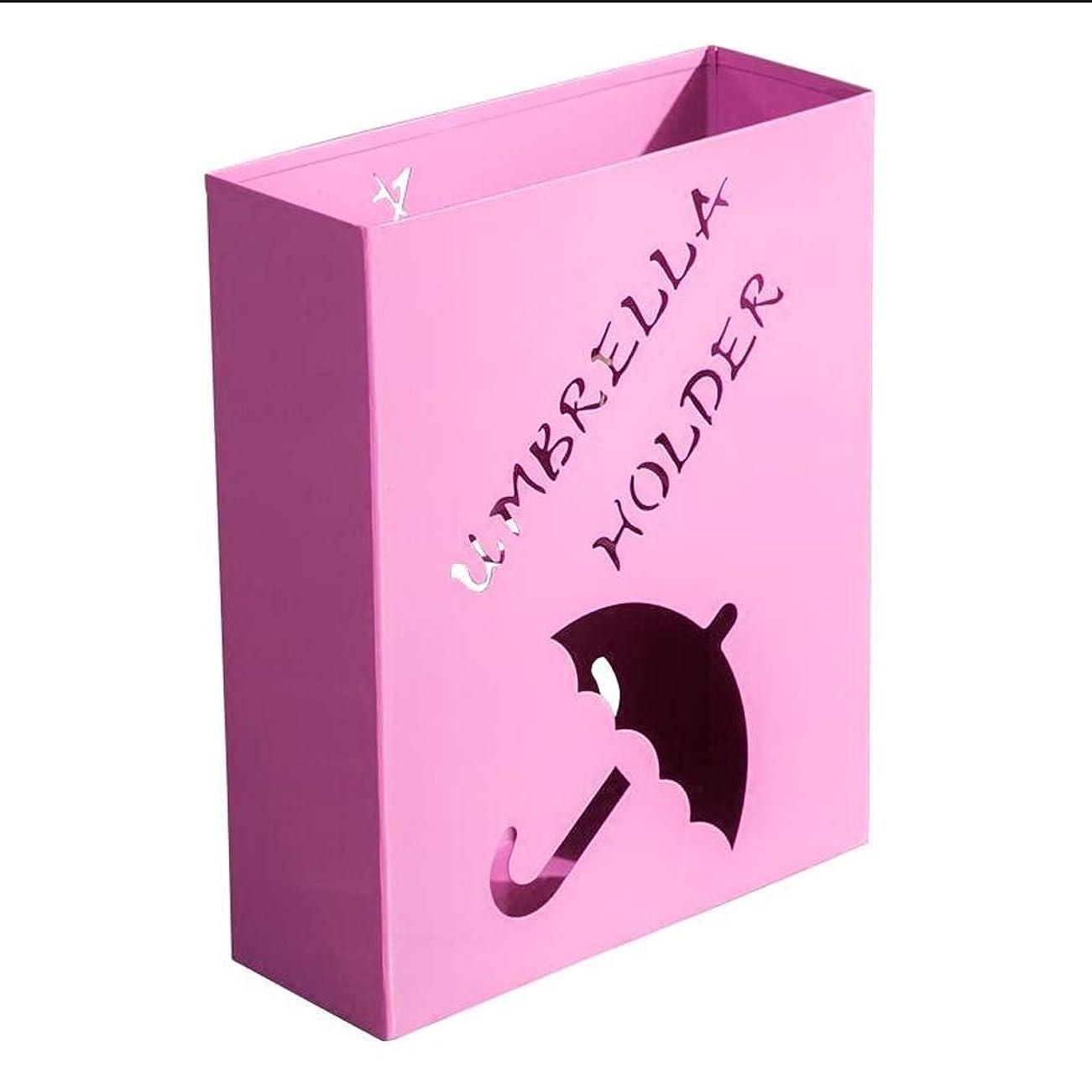 レトルトメタルラインピーブロビー傘錬鉄収納ラック/家庭用傘置き収納バケット/ホームランディング傘立て/WSWQWQ (Color : Pink)
