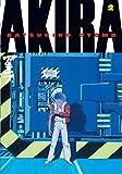 Akira Volume 2 - Katsuhiro Otomo