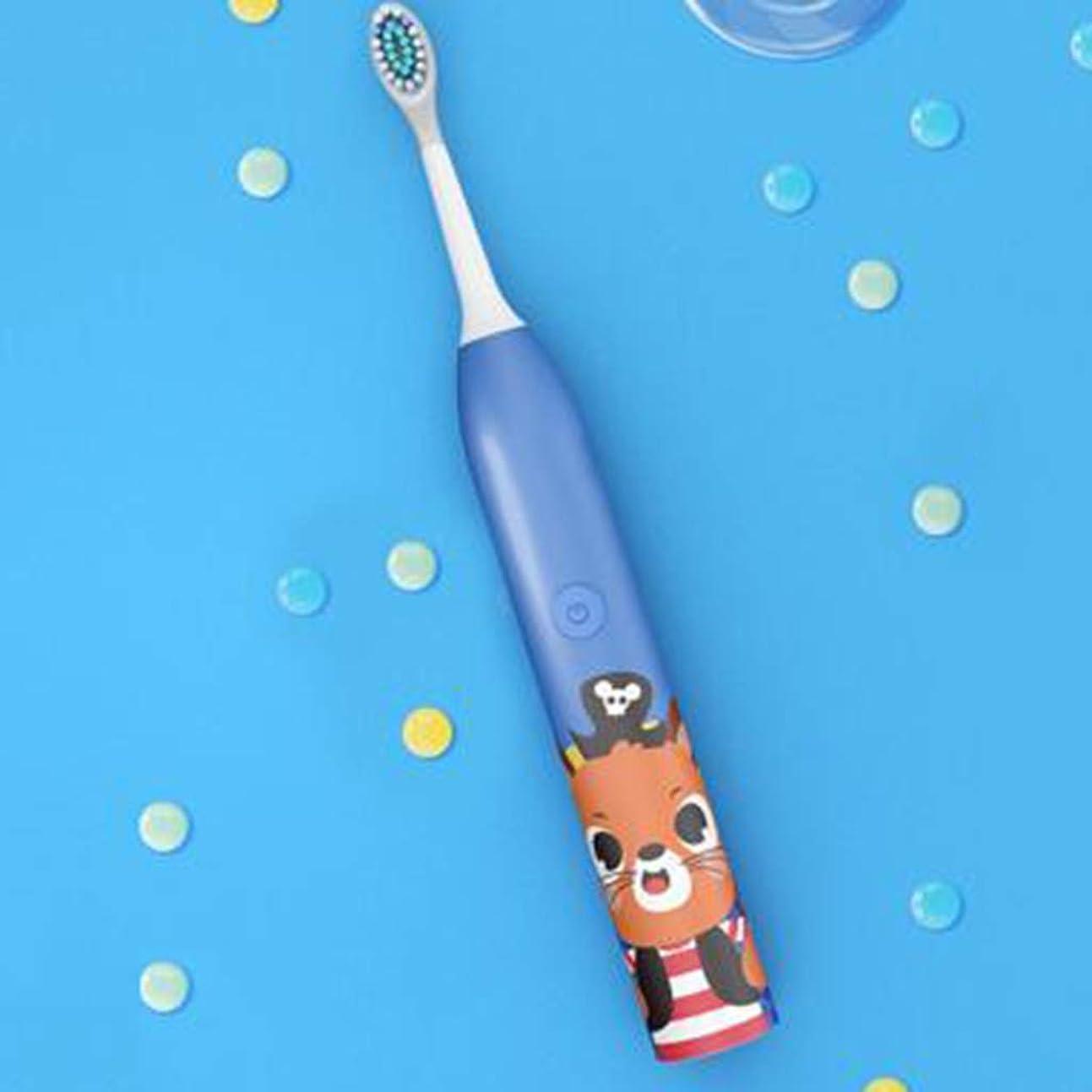 副花火ピンチ子供用電動歯ブラシ、誘導充電、カラーチェンジ(2モデル) (色 : Pink)