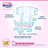 Japanische Windeln Merries M (6-11 kg)// Japanese diapers – nappies Merries M (6-11 kg)// Японские подгузники Merries M (6-11 kg) - 2