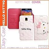 [HELLO KITTY Face Cover ハローキティ キティ 手帳型 ケース] スマホケース iphone7/iphone8/……