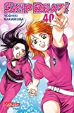 Skip Beat! 40: The show must go on!