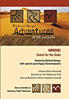 Adventures With Purpose: Greece [DVD]