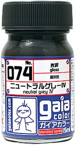 ガイアカラー 074 ニュートラルグレー IV