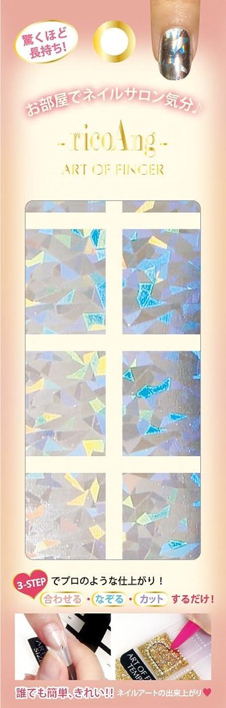 樹木乱れ傾向があるウィング?ビート rikoAng ART OF FINGER AOF/R-003(シルバーホログラム)