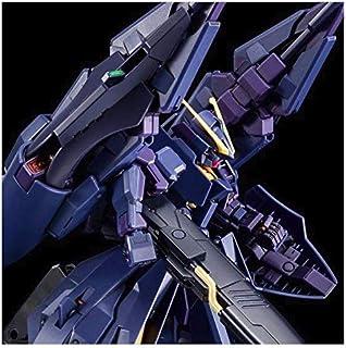 HG 1/144 ガンダムTR-6[ヘイズルII]プラモデル(ホビーオンラインショップ限定)