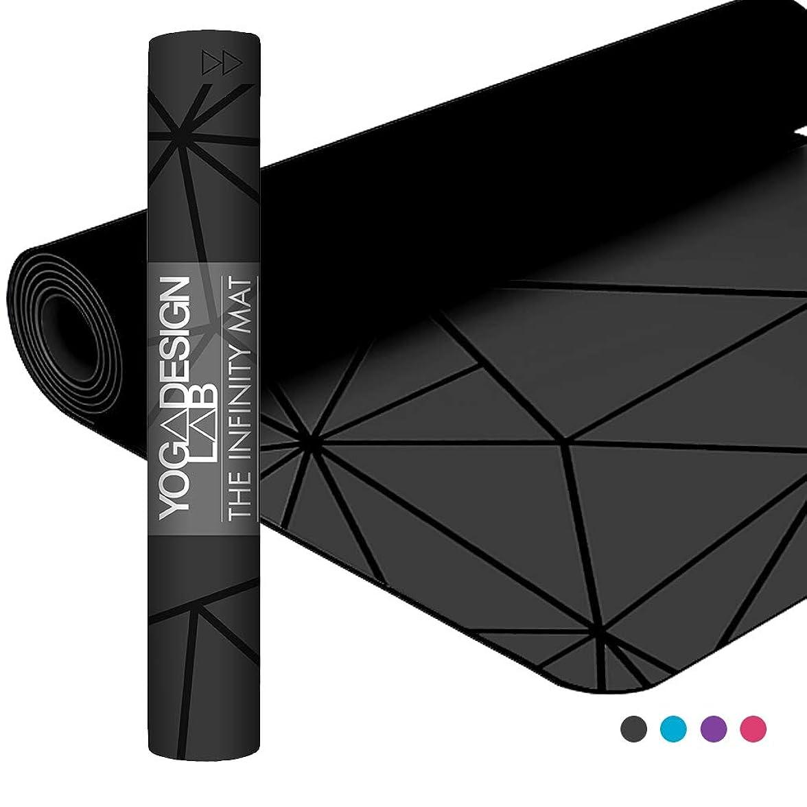 囲い記事前述のYoga Design Lab (ヨガデザインラボ) ヨガマット 厚さ 5 mm インフィニティマット ストラップ付 滑り止め グリップ力 エコフレンドリー