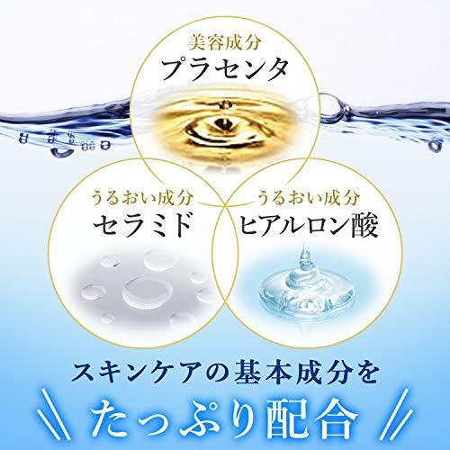 初雪の雫オールインワン保湿クリーム50g約1~1.5ヶ月分[プラセンタヒアルロン酸セラミドアルブチンビタミンC]