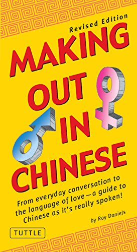 Making Out in Chinese: Revised Edition (Mandarin Chinese Phrasebook) (Making Out Books)