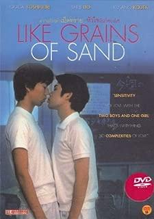 Like Grains of Sand (Nagisa No Shindobaddo)