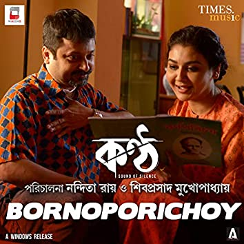 "Bornoporichoy (From ""Konttho"") - Single"