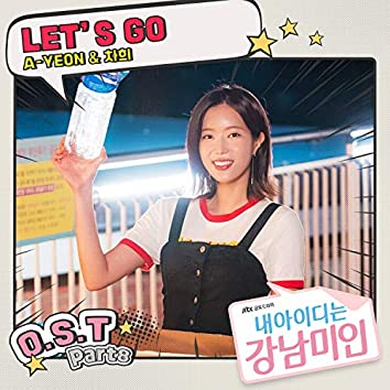 Gangnam Beauty, Pt. 8 (Original Television Soundtrack)