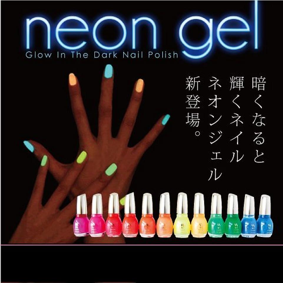 意識的マーチャンダイザー確立Neon Gel -Glow In The Dark- 蛍光ネイルポリッシュ 15ml カラー:09 チェリーオレンジ [マニキュア ネイルカラー ジェルネイルカラー ネイルポリッシュ SHANTI]