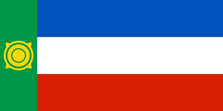magFlags XXXL Flag Republic quality assurance Landscape of Khakassia Lowest price challenge 6m²