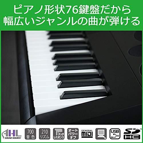 CASIO(カシオ)76鍵盤電子キーボードWK-6600[ベーシック]