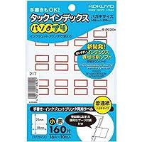 コクヨ タックインデックスパソプリ赤小160片×5パック