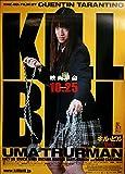 Sanguolun Cuadro Lienzo Mural Kill Bill Vol, Póster de película, póster de Kungfu, Pintura Decorativa 60x90cm