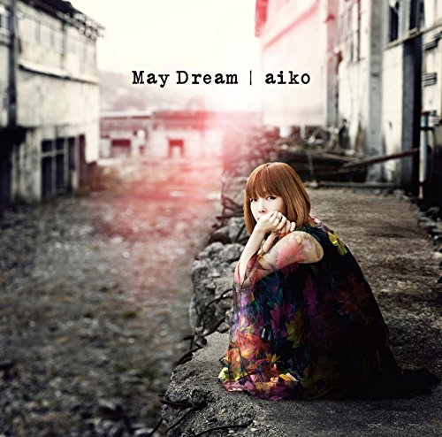 May Dream(通常仕様盤)