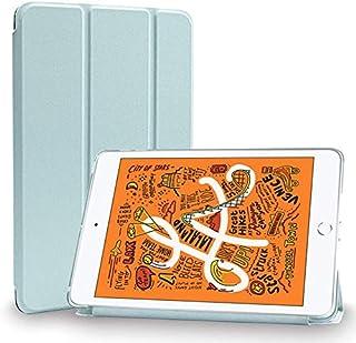 MS factory iPad mini4 ケース カバー mini 4 アイパッド ミニ4 スマートカバー 耐衝撃 ソフト フレーム オートスリープ ケースカバー アリス ブルー 水色 IPDM4-S-TPU-LSK