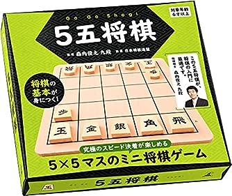 5五将棋 ([バラエティ])