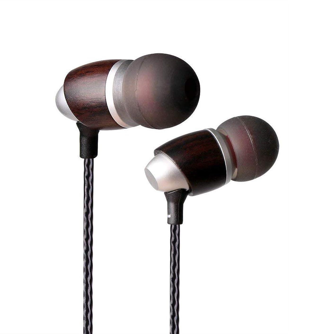 SIVGA M001 Portable Genuine Wood Lightweight Earphone Hi-Fi Stereo Noise Cancelling Tangle-Free Sport Earbud for Teen Adult (Ebony)