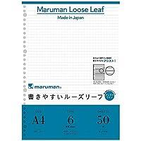 マルマン 書きやすいルーズリーフ A4 6mm罫アシストライン入り 50枚 L1141 【まとめ買い5冊セット】