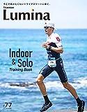 [雑誌]Triathlon Lumina(トライアスロン・ルミナ)2020年7月号