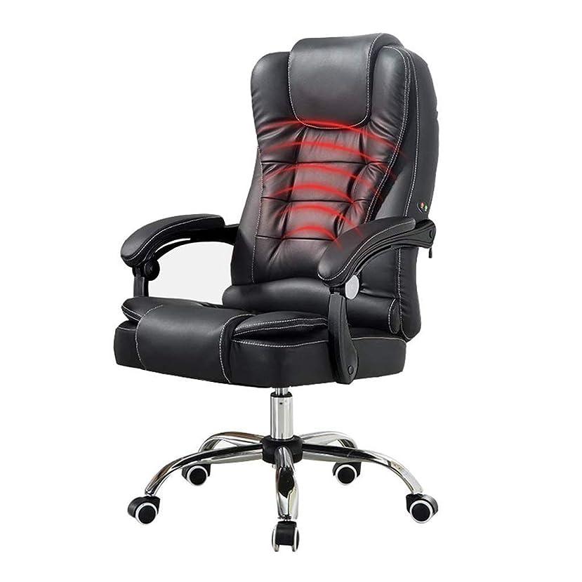 蒸気車両持続的オフィスマッサージチェア、マッサージリクライニングチェア調節可能な背もたれと椅子の高さスイベルチェアデスクチェア、ブラックとアームチェア