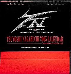 長渕剛 卓上カレンダー 2005 「SONG IS POWER」