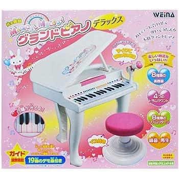 オリジナル マジカルグランドピアノデラックス