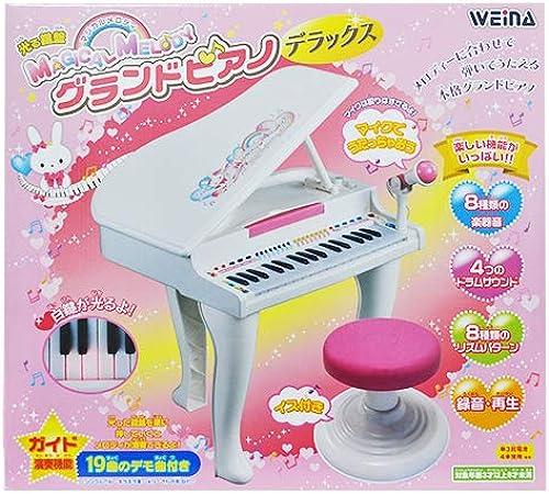 comprar marca Original magical grand piano DX by Sanyo Pleasure Pleasure Pleasure  bienvenido a orden