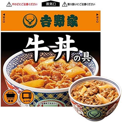 吉野家 牛丼 [ 牛丼の具 / 120g×10袋セット ] 冷凍食品 (レンジ・湯せん調理OK)