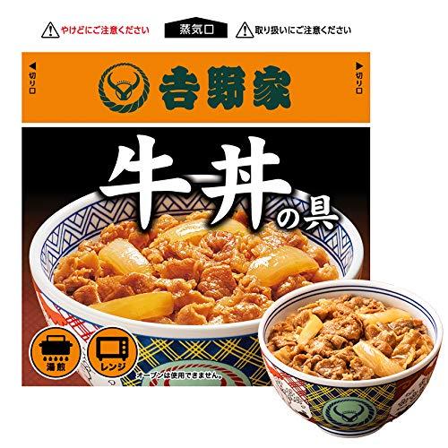 吉野家 牛丼 [ 牛丼の具 / 120g×20袋セット ] 冷凍食品 (レンジ・湯せん調理OK)