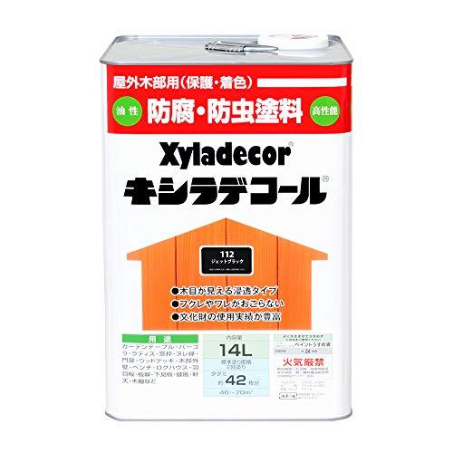 大阪ガスケミカル株式会社 キシラデコール ジェットブラック 14L