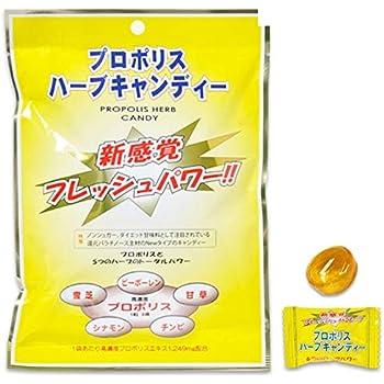高濃度配合 プロポリス のど飴 ブラジル産 プロポリスキャンディー ハーブ ノンシュガー30包入り (ハーブキャンディー)