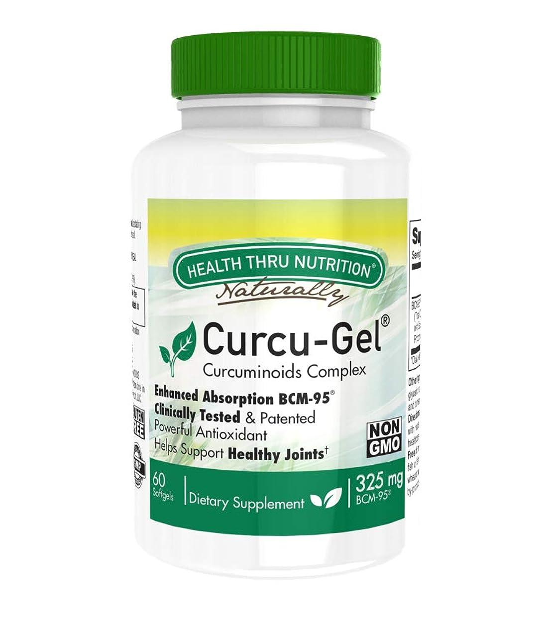 促進する傾向隣接するHealth Thru Nutrition Curcu-ゲル325Mg Bcm-95高吸収性バイオ -クルクミン 複合体 - 大豆なし - Gmoなし (ウコン精油のエッセンシャルオイルを含む総クルクミノイド250Mg)60ソフトジェル