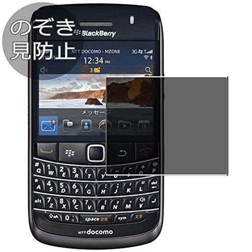 VacFun Anti Espia Protector de Pantalla para Blackberry Bold 9780/9700 / 9788, Screen Protector Sin Burbujas Película Protectora (Not Cristal Templado) Filtro de Privacidad