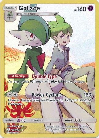 Gallade - 244/236 - Secret Rare - Cosmic Eclipse