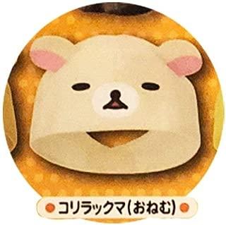 Rilakkuma Hat for Cats (Narikiri Mini Kaburimono)