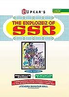 The Explorer Of SSB