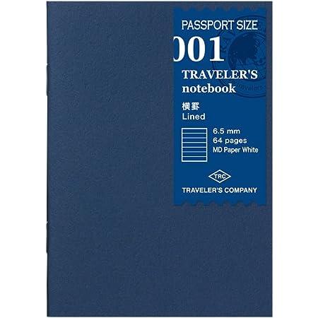 トラベラーズノート リフィル 横罫 2冊パック パスポートサイズ 14368006