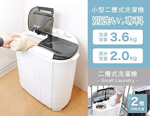 THANKO小型二槽式洗濯機「別洗いしま専科」3STTWAMN3洗濯機一人暮らしコンパクト新生活